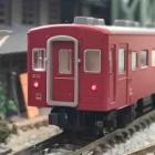 『KATO 50系51形』の画像