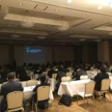 『木原敏裕先生のセミナーを開催致しました』の画像