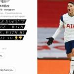 英トッテナム選手、韓国人からの中傷メッセージのスクショをインスタに投稿し晒す!