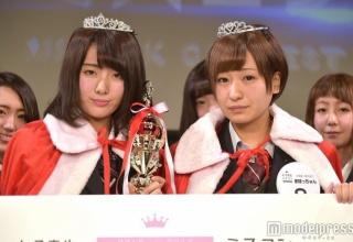 """【朗報】""""日本一かわいい女子高生""""ミスコン、全国6エリア代表者が決定"""