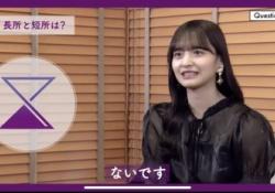 【画像】金川紗耶さん、◯◯がないことを告白!!!!!!