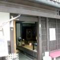 江島美恵展 ー京町家・ときめくステンドグラスー開催中