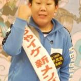 『三ちゃんこと三中元克の現在、吉本芸人になりコンビ結成し漫才披露!めちゃイケでオーディションまでの1987日を公開【画像】』の画像