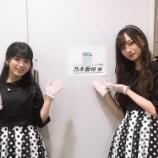 『【乃木坂46】手袋履いてるw Mステ 新衣装の全貌が明らかに・・・!!!』の画像