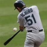 『【野球】永久欠番になりそうな選手って』の画像