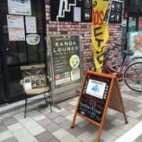 『よなべPerl東京 / KANDA LOUNGE 「プログラマ万年初心者脱出、レシピアプリに挑戦」[2015-10-25] レポート』の画像