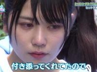 【日向坂46】こんな美しい涙がありますか。
