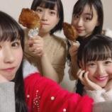 『[イコラブ] メンバー(杏奈&莉沙&舞香&しょこ)で、クリパ【=LOVE(イコールラブ)】』の画像