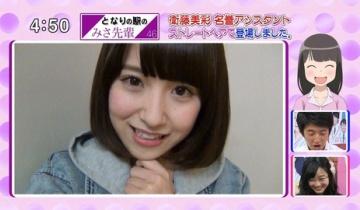 乃木坂46衛藤美彩出演「開運音楽堂」3/1実況まとめ