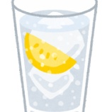 『【悲報】レモンサワー、苦いだけ』の画像