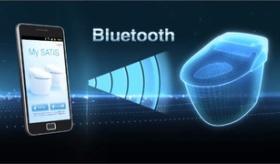 【日本のテクノロジー】     携帯アプリから 遠隔操作可能な トイレウォシュレット。 ハッキングされる 脆弱性が発見される。   海外の反応