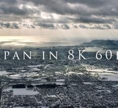 日本の5都市を空撮した超高画質8K映像に海外感動(函館、横浜、名古屋、京都、東京)