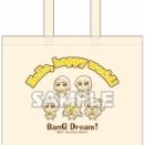 ハロー、ハッピーワールド! トートバッグ 「大川ぶくぶ×BanG Dream! ガールズバンドパーティ!」