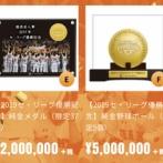 巨人さん、セ・リーグ優勝が嬉しすぎて550万円の野球ボールを作ってしまうWWIWWIWWWWIWWIWWI