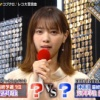 【悲報】歌唱王司会の西野七瀬さん、今年も大不評だった模様