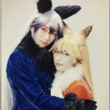 『【乃木坂46】泣ける・・・鈴木絢音から佐々木琴子へメッセージ『これからも、よろしくね。』』の画像