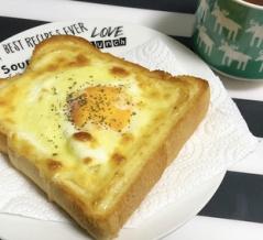 【貧乏ブランチ】1枚6円の激安食パンが...