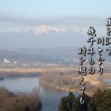 『フォト短歌「川となり」』の画像