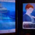 『寧々姉さんと冬の熱海旅行 part2』の画像