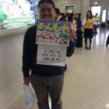 『沖縄につくとリバネス沖縄な福田君が迎えにきてくれた!』の画像