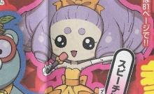 妖怪ウォッチ3 スピーチ姫の入手方法とステータスを解説していきます!