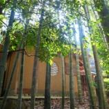 『詩仙堂と曼殊院』の画像