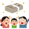 【悲報】10万円の『給付金』 日本国民の99.7%が受け取っていた