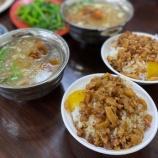 『伝統市場で激しく台湾な小吃ランチ』の画像