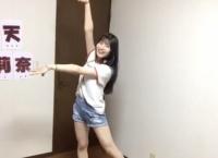 【朗報】行天優莉奈ちゃん、短パンTシャツでダンス配信