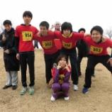 『【福岡】今年も来たぞ!ちっごマラソン』の画像