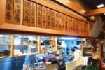 『宝寿司』はサイドメニューもメッチャある!~京阪電車私市駅下車すぐの老舗のお寿司屋さん~