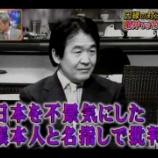 『【悲報】下級国民奴隷化宣言!ほとんどの日本人は90歳までムチ打って働く必要があります。』の画像