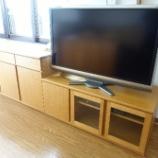 『さぬき市に柏木工・L.Formのサイドボードとテレビボードを納品』の画像