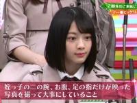 【欅坂46】福岡No1美少女って橋本環奈と森田ひかるどっちだと思う?
