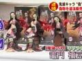 【偽造】鬼滅の刃中華偽造フィギュアをネットオークションで売りさばいたアホ(41)が逮捕、「造りが雑」で発覚wwwwwwww