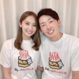 『【元乃木坂46】衛藤美彩『結婚式』の詳細!!!!!!』の画像