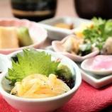 『今週のランチ(4/15~うづき弁当&豚バラのグリル)』の画像