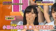 【AKBINGO!】小栗有以と中西智代梨の顔の長さを測定した結果・・・【実況&画像まとめ】