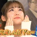『松村沙友理、吉本坂46のMVを見て大号泣してしまう・・・』の画像