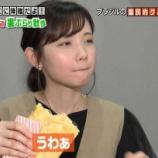 『田中瞳 モヤモヤさまぁ~ず2 (2021年04月11日放送 23枚)』の画像