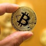 『【ビットコイン】途上国では法定通貨より安定性・信頼性に長けていた!長期的に価値を上げていく可能性が高い。』の画像