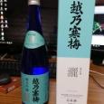 【画像】酒飲むぞー!