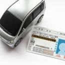 てんかん持ちワイ、運転免許を取得する!