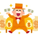 『【正論】年収1000万円の富裕層「税金を取られても必要な時に何も支援がない。罰ゲームですか?」貧困層にキレる』の画像
