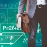 『【パラドックス】モンティ・ホール問題って何で確率が変わるの?』の画像