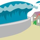 『22mの津波がきた時はどうすればいいの?』の画像