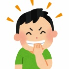 『「日焼けのヒリヒリが!」 ハイパーブレスライト桜TYPE(モニター機)』の画像