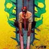『【チェンソーマン】チェンソーマンのアニメ化、ガチで成功確定』の画像