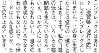 【悲報】宇垣美里アナのとんでもない発言、発掘される