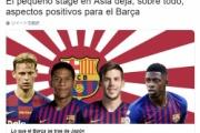 スペインのメディアが日本との親善試合に旭日旗を使い韓国激怒 「戦犯旗を使うな、不愉快」の声